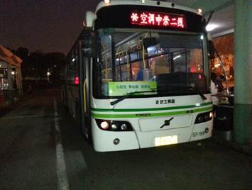 Volvo/Sunwin bus
